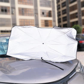 BIKAGA宾卡加汽车遮阳伞 丨 给汽车做足防晒,降温不烫人