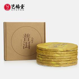 艺福堂 正宗云南普洱茶生茶特级茶砖散茶生普茶饼 7饼整提 1050g