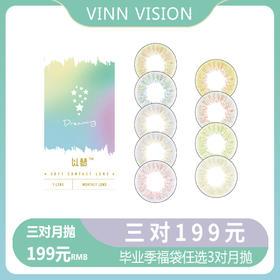 「自营」SEED以梦Dreaming系列月抛 1片包装  中国版本隐形眼镜