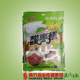 【全国包邮】酸枣糕组合包装  160g*5袋/包(72小时之内发货)