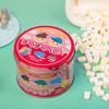 【为思礼】【买一送一】「糖果式钙粒 孩子喜欢不挑嘴」日本ZOVLA儿童综合营养钙片120粒/盒 商品缩略图7