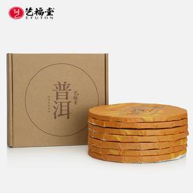 艺福堂 正宗云南普洱茶熟茶特级茶砖散茶熟普茶饼 7饼 整提1050g