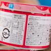 【为思礼】【买一送一】「糖果式钙粒 孩子喜欢不挑嘴」日本ZOVLA儿童综合营养钙片120粒/盒 商品缩略图6