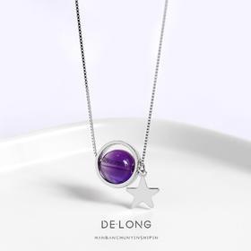 DLSS-XL-157新款时尚气质s925纯银紫水晶锁骨项链TZF