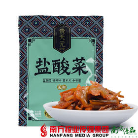 【全国包邮】贵天元独山盐酸菜菜杆 400g/包(72小时之内发货)