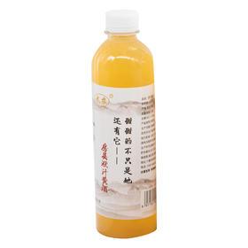 房县武农洑汁二级黄酒500ml