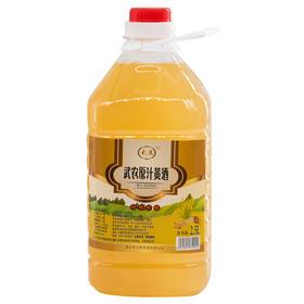 房县武农原汁二级黄酒2.5L