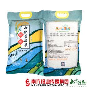 【全国包邮】七拱丝苗米  5kg /包 (72小时之内发货)