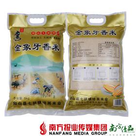 【全国包邮】象牙粘  5kg/袋  (72小时之内发货)