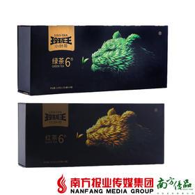 【全国包邮】扶农茶.玲珑6号  10小罐*12克/条(72小时之内发货)