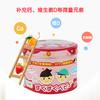 【为思礼】【买一送一】「糖果式钙粒 孩子喜欢不挑嘴」日本ZOVLA儿童综合营养钙片120粒/盒 商品缩略图5