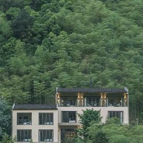 【国庆套餐】宿里·莫干山轻奢酒店 2天1夜自由行套餐