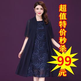 XFFS3336新款重工刺绣雪纺假两件套连衣裙TZF