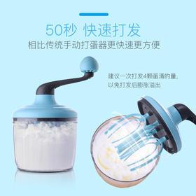 MZKJJ-jbq1新款家用烘焙手摇奶油蛋清打发器TZF