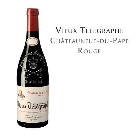 老电报酒庄拉克罗教皇新堡红葡萄酒 Vieux Telegraphe Rouge France Châteauneuf du Pape AOC 商品图0