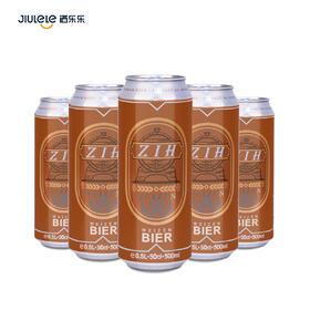 克雷斯顿小麦白啤酒【需冰镇请备注】