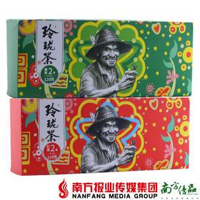 【全国包邮】扶农茶.玲珑2号  10小罐*12克/条 (72小时之内发货)