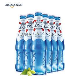 嘉士伯1664瓶装【需冰镇请备注】