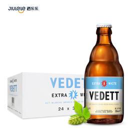 比利时白熊啤酒330ml【需冰镇请备注】