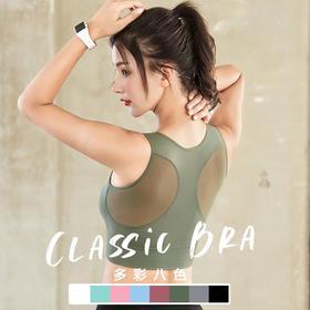 【瑜伽健身内衣】CharMing&Dream 暴走萝莉款 网纱美背 吸汗速干 经典款 classic sport bra pro