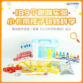 189个趣味实验盒子儿童趣味科学实验玩具套装幼儿园小学生小制作手工制作材料