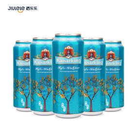 凯撒王精酿桂花白啤酒