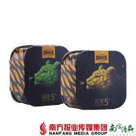【全国包邮】扶农茶.玲珑5号  4小罐*12克/盒(72小时之内发货)