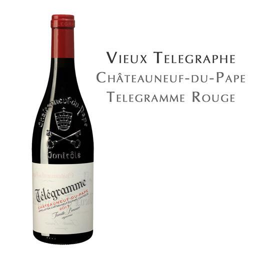 电报教皇新堡红葡萄酒,法国 Telegramme Rouge,France Châteauneuf du Pape AOC 商品图0
