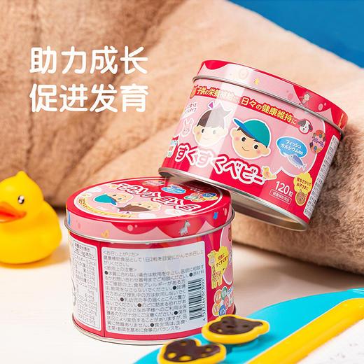 【为思礼】【买一送一】「糖果式钙粒 孩子喜欢不挑嘴」日本ZOVLA儿童综合营养钙片120粒/盒 商品图4