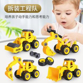 拆装挖掘机工程车玩具 男孩推土压路打桩机搅拌运载车模型