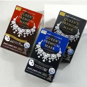日本qualityfirst皇后的秘密钻石女王美白保湿面膜 5片/盒 一般贸易带中文标