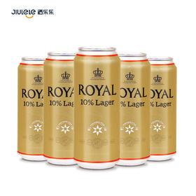 皇家10号啤酒