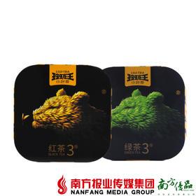 【全国包邮】扶农茶.玲珑3号  4小罐*12克/盒(72小时之内发货)
