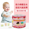 【为思礼】【买一送一】「糖果式钙粒 孩子喜欢不挑嘴」日本ZOVLA儿童综合营养钙片120粒/盒 商品缩略图2