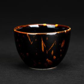 玳瑁釉禅定杯