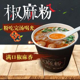 【为思礼】椒麻粉连汤都能喝的方便面 6桶装