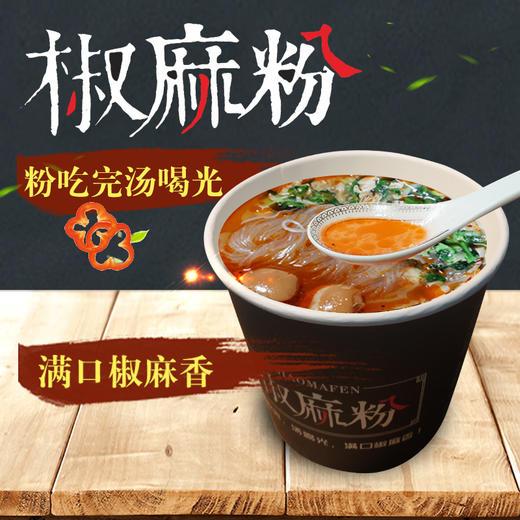 【为思礼】椒麻粉连汤都能喝的方便面 6桶装 商品图0