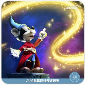 预售 Super7 迪士尼 米老鼠 Mickey Mouse 米奇 终极版