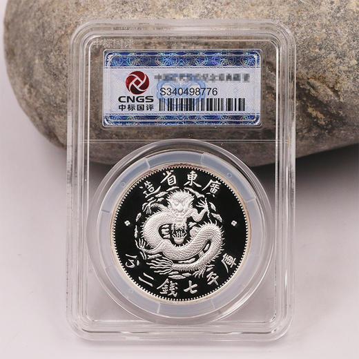 货币典藏·复刻银元 商品图5