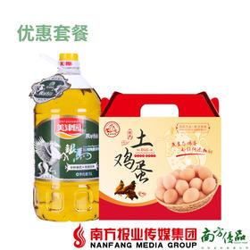 【全国包邮】(优惠套餐) 美津园菜油5L/桶+散养土鸡蛋30颗/盒 (72小时之内发货)