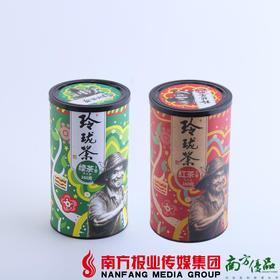 【全国包邮】(优惠套餐) 扶农茶.玲珑红/绿茶各一罐  160g/罐*2/份(72小时之内发货)