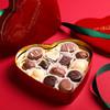 [手工松露酒味夹心巧克力 爱心礼盒]德国进口LAUENSTEIN巧克力 150g/13粒 商品缩略图0
