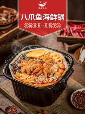 零度海洋 八爪鱼海鲜锅-麻辣牛油 450g