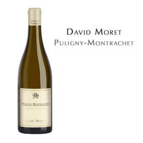 达威慕莱布里尼蒙哈榭白葡萄酒 David Moret Puligny Montrachet