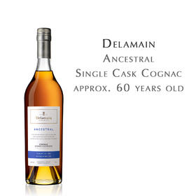 德拉曼世家珍藏大香槟区干邑白兰地 Delamain Ancestral Single Cask Cognac (approx. 60 years old)