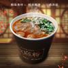 【为思礼】椒麻粉连汤都能喝的方便面 6桶装 商品缩略图1
