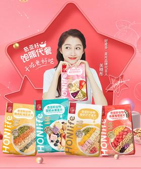 【三包装】HONlife好麦多奇亚籽谷物酸奶水果#桃桃#芒果#水果莓莓#脆肉松海苔麦片#300g
