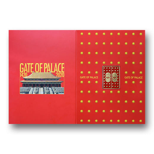 【现货】故宫建成600周年皇家宫门纪念币 商品图5