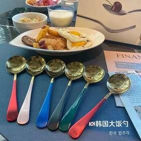 韩国大饭勺  食用级304不锈钢 电镀烤漆工艺 1盒6个 礼盒包装