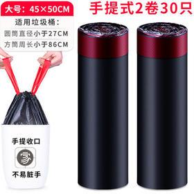 【每日秒杀】加厚抽绳垃圾袋 家庭必备 3.9秒杀30只